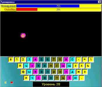тренажер клавиатуры скачать - фото 7
